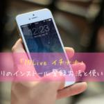 ライブ 退会 17