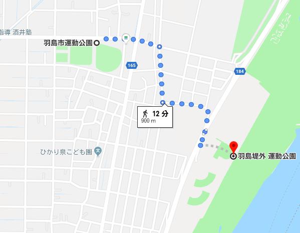 濃尾花火 シャトルバス