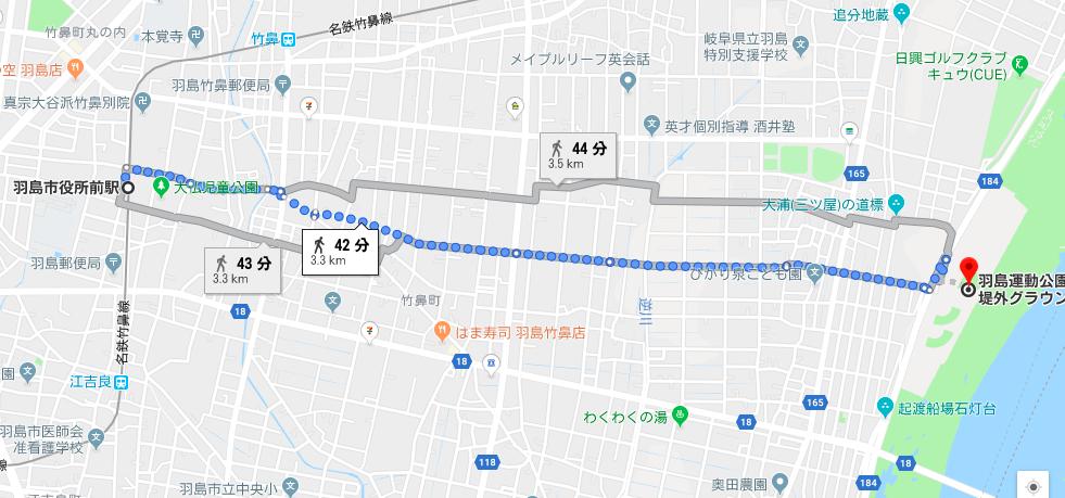 濃尾花火大会アクセス