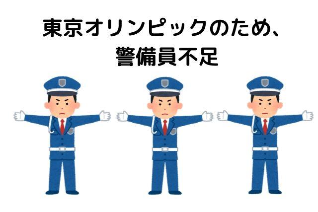 長良川花火中止