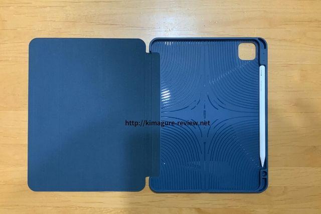 ESR iPad Pro